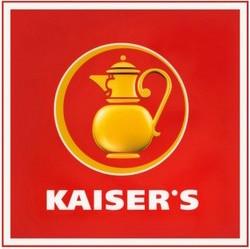 KAISERS_Sponsor DIE MITTE Jahresempfang 2016 BUILDING BRIDGES